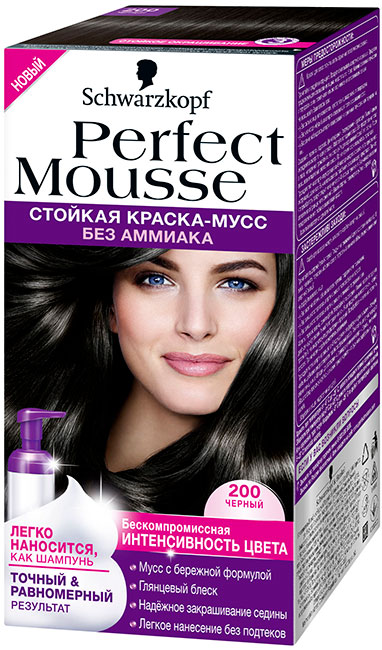 Schwarzkopf Perfect Mousse 200 Chornii