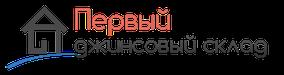 """""""Первый джинсовый склад"""""""